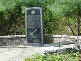 Merchant Marine Monument